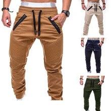 Дизайн, повседневные мужские штаны, модные штаны с карманами на молнии, одноцветные штаны для бега, мужские брюки размера плюс, спортивные штаны MY108