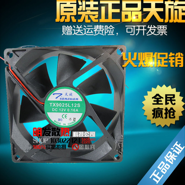 Original TX9025L12S 12 V 0.16A mundo 9 CM 9025 Fã 9 cm