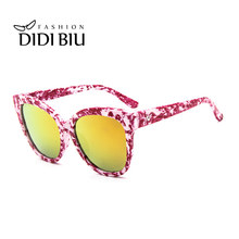 80ac64ec5bc DIDI Multi Cat Eye Marble Sunglasses Women Famous Brand Dazzle Colour Shade  Reflective Mirror Fashion European Style Oculos W199