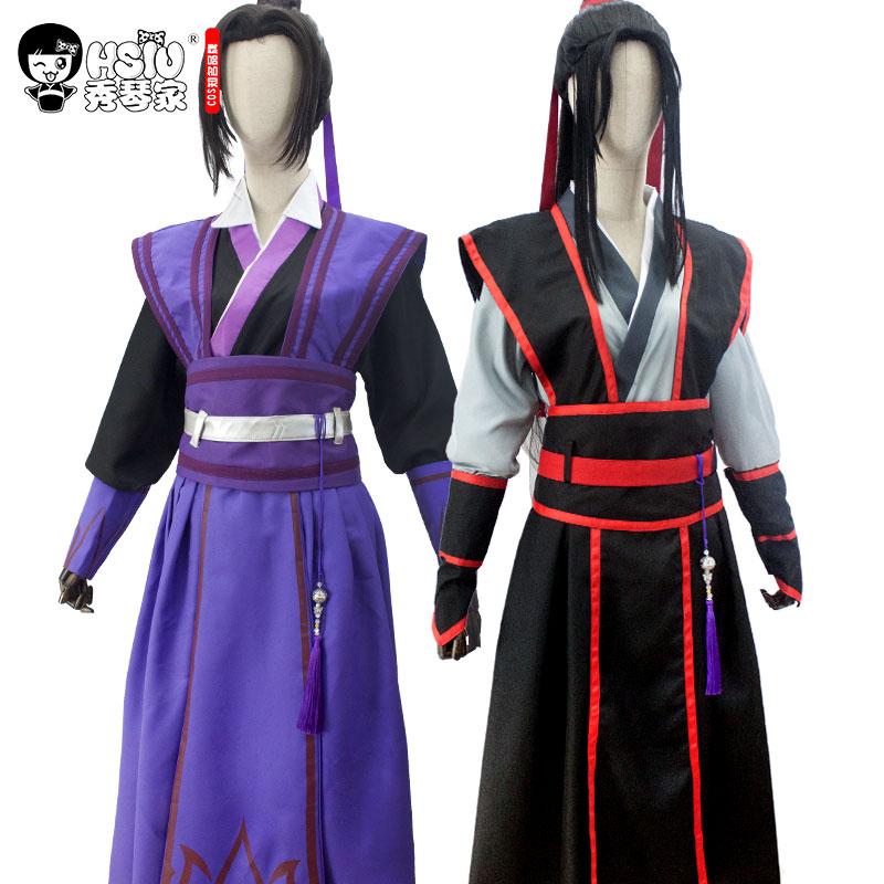 HSIU Wei Wuxian Young Jiang Cheng Cosplay Costume Wigs Grandmaster Of Demonic Cultivation Mo Dao Zu Shi Costume Play Wigs Hair