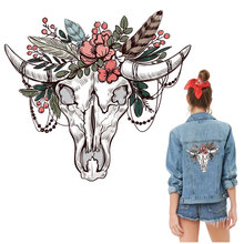 цена на cool skull flowers application for clothes germany beautiful badges for girls animal dreaming diy parches termoadhesivos sticker
