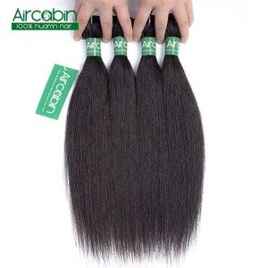 Brazilian Straight Hair Weave Bundles 1/3/4 Pcs Hair Weave Bundles 8-26inch 50g Hair Extensions Natural Black Color Non Remy