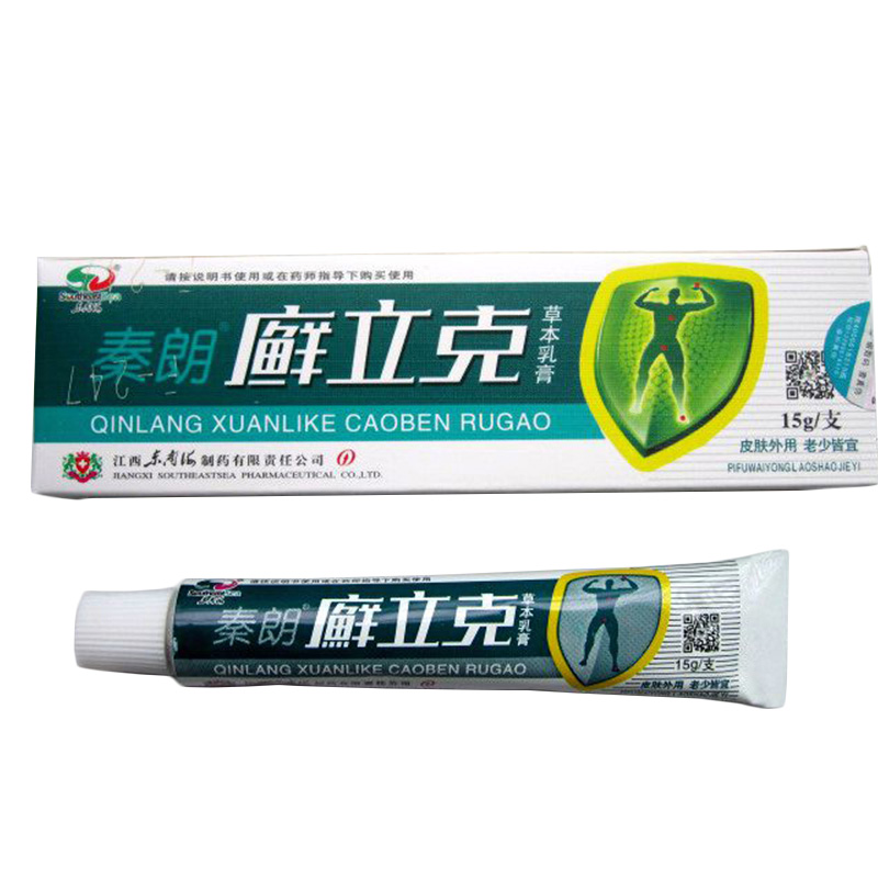 What are some of the effective skin fungal infection creams on the market?