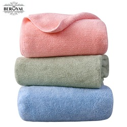New 2018 Bath Towels for adults 1PC/Set summer microfiber beach towel Gym Spa Swimming sport bathroom body towel 70x140cm large