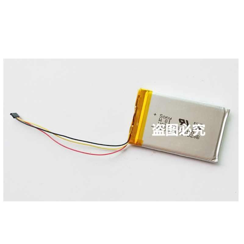 Cameron Sino GPS Battery for Garmin Nuvi 200,205,200W,205T