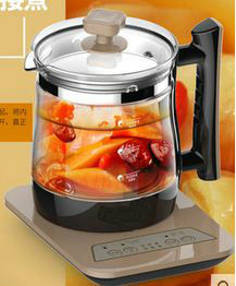 Free shipping Glass health pot split electric kettle Safety Auto Off Function