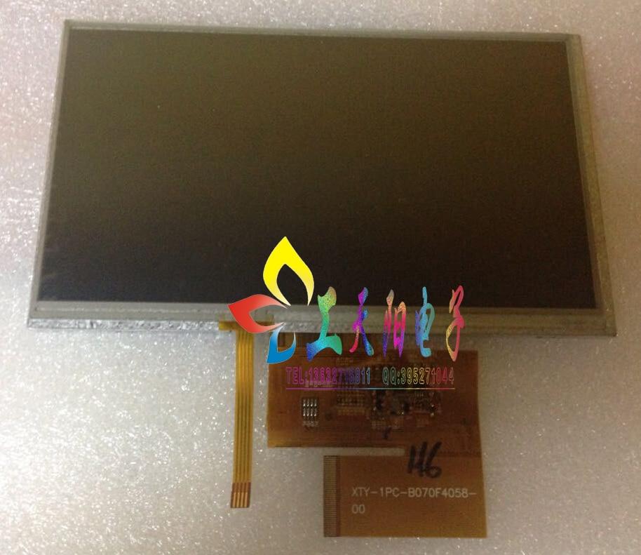 New 7 inch XTY20140348B070F058-40P LCD screen touch screen navigation screen