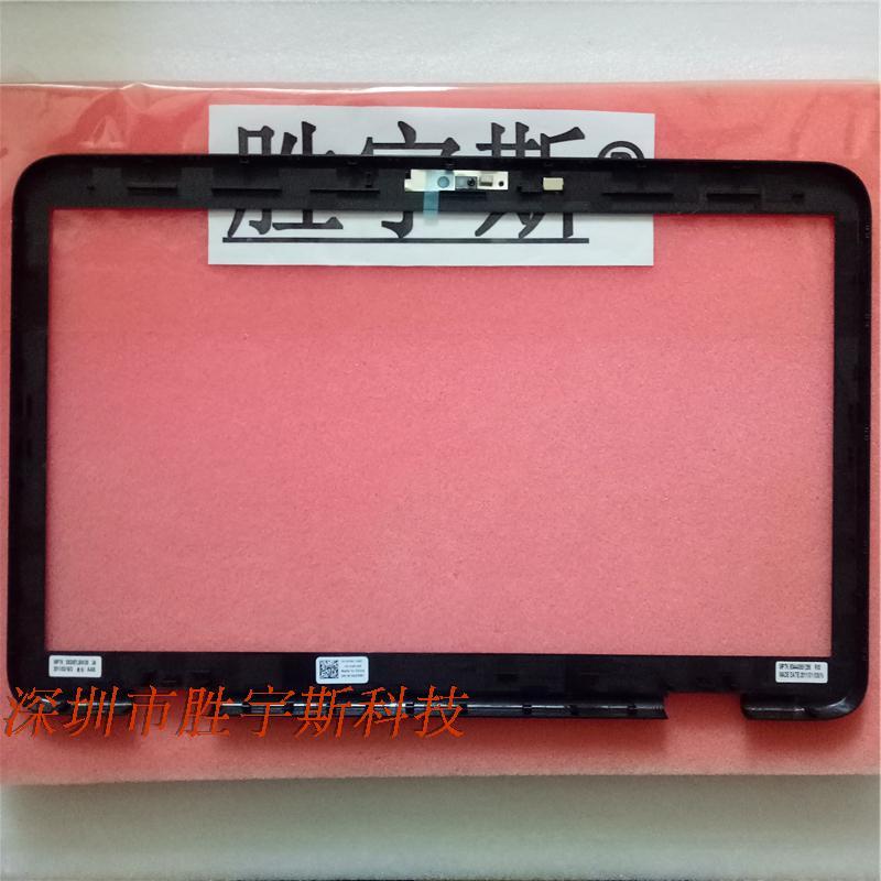 NEW laptop LCD Front Bezel Cover for Dell XPS 17 L701X L702X 0KG5NJ KG5NJ B shell