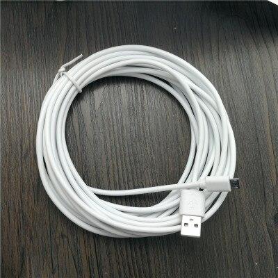 Leal 5 M/20 Cm Blanco Cargador De Cable De Datos Micro Usb Cable De Carga De V8 Para Teléfonos Samsung Promover La ProduccióN De Fluidos Corporales Y Saliva