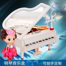 The piano music box dance music box sky city children's birthday gift boutique bestie girl