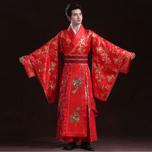 Chinese Ancient Wedding Bride Dresses Antique Groom Garment Red Couple Lovers Hanfu Costume Woman With Long Tail Dress