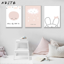 NDITB Cartoon Canvas Painting Poster Nursery Quotes Wall Art Print Minimalist Picture for Baby Children Bedroom Decoration