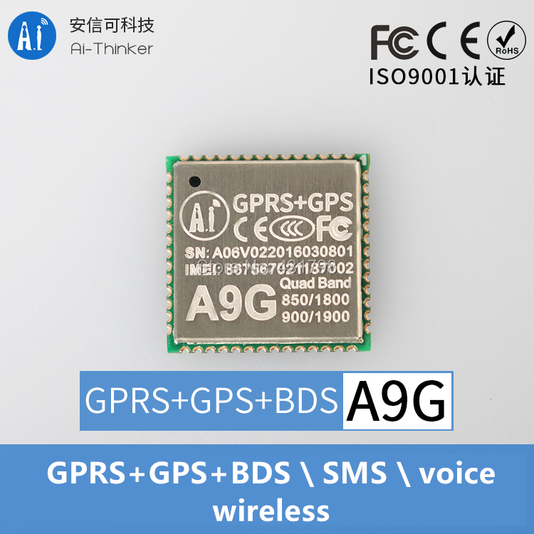 GPRS + GPS module A9G module \ SMS \ voice \ wireless data transmission IOT Artificial Intelligence (Sample experience) siemens ka 60na40