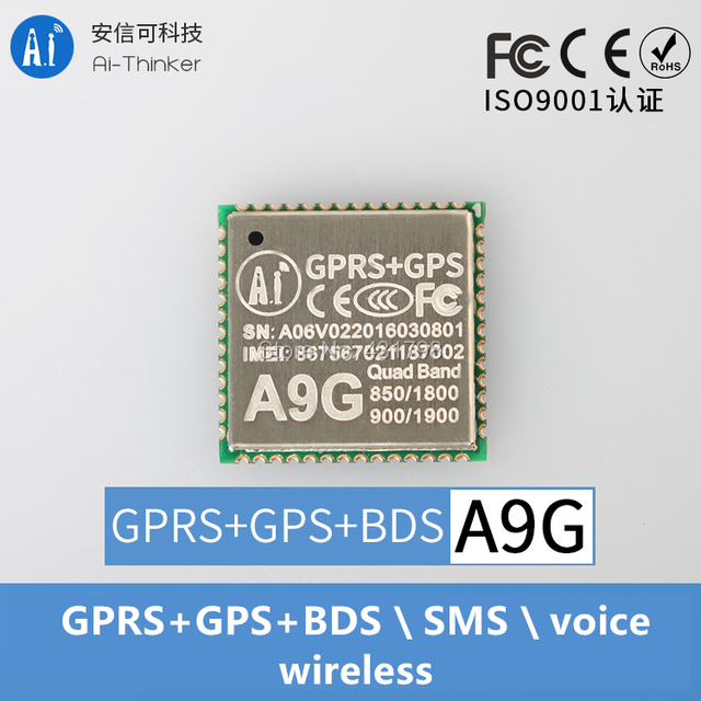 GPRS + GPS module A9G module \ SMS \ voice \ wireless data transmission IOT  Artificial Intelligence (Sample experience)