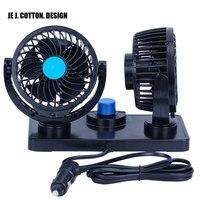 12 V Fan De Voiture Ventilador Air Conditionné Double Tête Refroidisseur D'air Automatique Voitures Ventilateur Double Moteur pour Voiture 360 Degrés rotatif