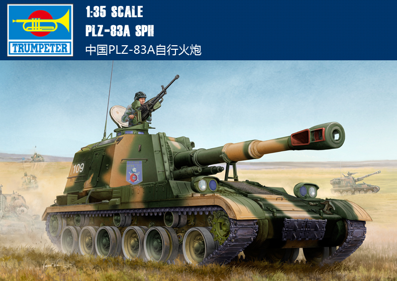 Trumpet 05536 1 35 Chinese PLZ 80A 152mm self propelled artillery Collection model