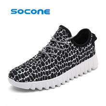 Men's favorite white sneakers, super cool breathable shoes, lightweight men's tennis shoes free  running shoes