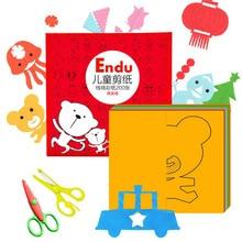 48pcs/set Kids cartoon color paper folding and cutting toys/children kingergarden art craft DIY educational toys