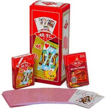 poker brand entertainment game card A big box 258 959 969 989 2018 poker brand Travel essential supplies/tb181006