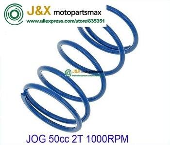 Jog 50cc 1000RPM 1000N muelles de par de carreras de alto rendimiento para Jog 50cc 1PE40QMB 1E40QMB 2 tiempos Scooter ciclomotor 1000RPM 1000N