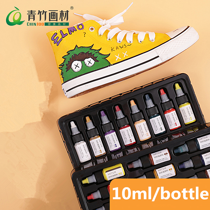 Textile Fiber Pigment Acrylic Paint Waterproof Painting Diy Shoes Clothes Material Dye Painting Graffiti Color Not Fade Paint