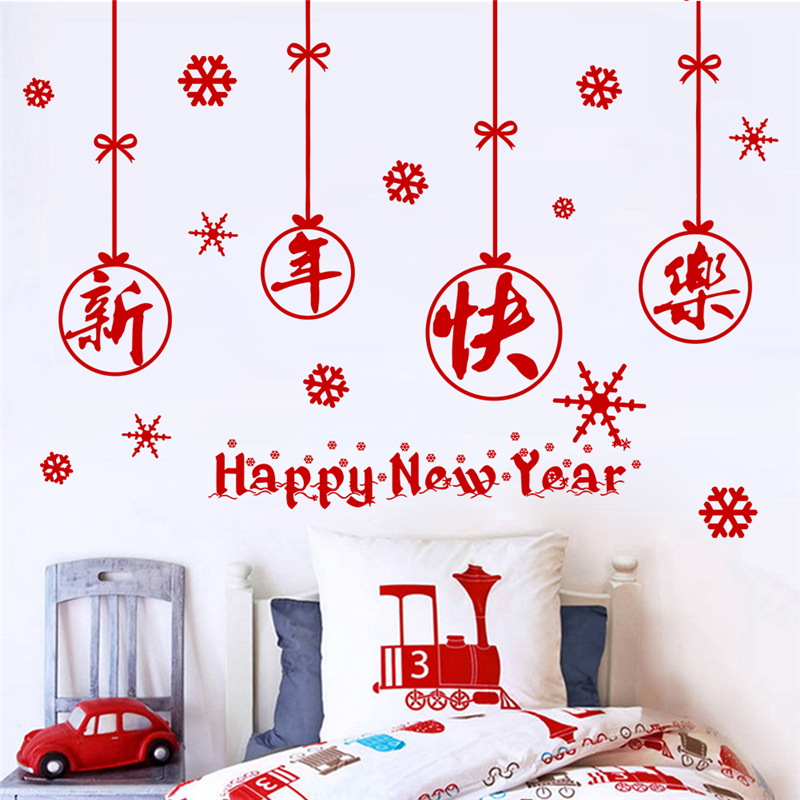 Happy Chinese New Year Letters Snowflake Wall Stickers For