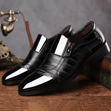BG06 EU38-48 Pointed Men Dress Shoes Man Baita Wedding Shoes Large Size Latin Prom Latin Ballroom Dance Shoes Men Leather