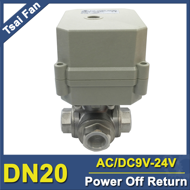 TF20-S3-C Power Off Return Valve AC/DC9-24V 3-Way DN20 L/T Type BSP/NPT 3/4'' Stainless Steel Actuated Ball Valve High Quality tf20 s2 c high quality electric shut off valve dc12v 2 wire 3 4 full bore stainless steel 304 electric water valve metal gear