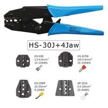 HS-30J 9