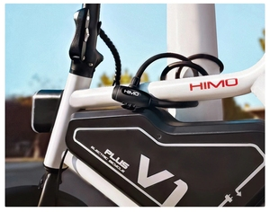 Image 2 - Original HIMO L150 Portable Folding Cable Lock Electric Bicycle Lockstitch from Youpin