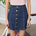 2017 Summer New Fashion Hight Waisted Cowboy Denim Button Short Cute Skirt