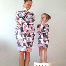 Платья для мамы и дочки; одинаковые комплекты для семьи; Одинаковая одежда для всей семьи с геометрическим рисунком; платье для мамы и дочки; Прямая поставка