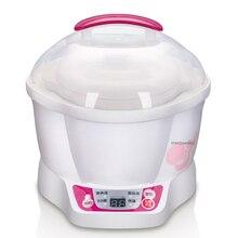 0.7L электрическая медленноварка DDZ-7B мини умная детская плита для готовки керамическая ГРМ тушения Тоник суп, каша Птичье гнездо мультяшная чашка
