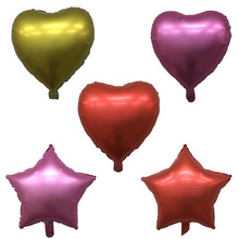 10Pcs / Lot 18 Inch Metal Love Five-pointed Star Balloon Wedding Childrens Day Christmas Birthday Party Decoration