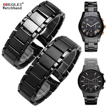 Bracelet de montre en céramique de haute qualité pour AR1451, AR1452, AR1400, AR1410, avec fermoir papillon en acier inoxydable, 22mm 24mm