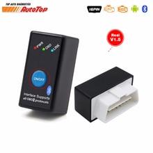 High Quality OBD2 OBD EML 327 V1.5 Bluetooth Adapter V 1.5 Auto Diagnostic Scanner for Android/ PC Automotive Scanner EML327