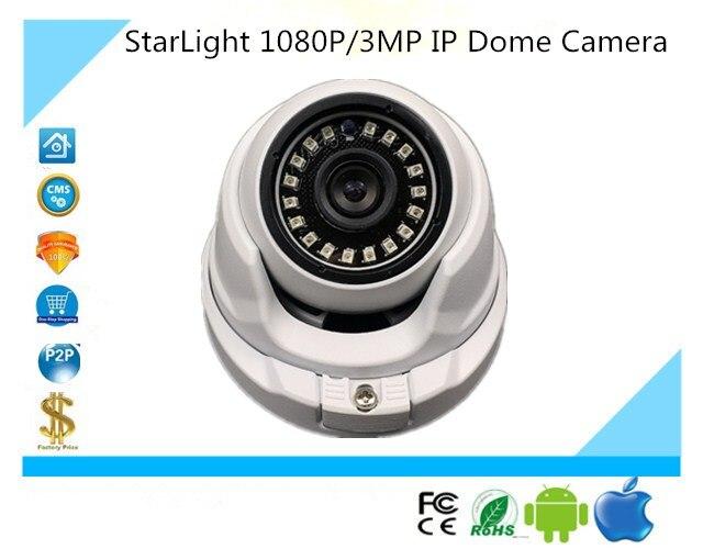 StarLight Low illumination H 265 1080P 3MP IP Dome Camera Metal IP66 Waterproof Sony 291 3516C