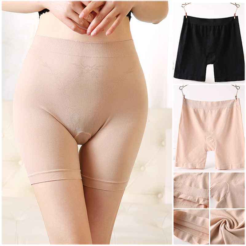 1059ec04b0a5d 2018 Summer Hot Women Safety Pant Seamless Leg Safety Pants Shorts Ladies  Briefs Panties Femme Shorts