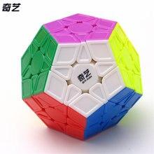 Новинка волшебный куб qiyi qi heng s 3x3x3 Цветные Кубики пазлы