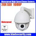 Full HD 1080P SDI PTZ camera 7inch SDI camera high speed dome 2.0MP 20x optical zoom IP66 waterproof 150m IR distance with OSD