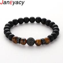 Janeyacy европейский модный брендовый браслет матовый камень