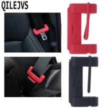 QILEJVS универсальная силиконовая Пряжка автомобильного ремня безопасности чехлы с зажимом против царапин
