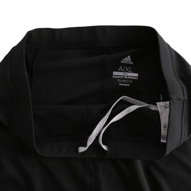 Original Neue Ankunft Adidas SN LNG TI männer Engen Hosen Sportswear - 3