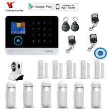 Yobang Security WIFI GSM 2G GPRS 8 languages Switchable RFID card Wireless Home Security Arm Disarm Alarm system APP Remote