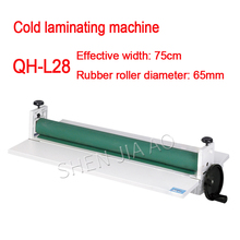 QH-L28 Cold Roll Laminator cold laminating machine 75cm width Laminator machine 1pc