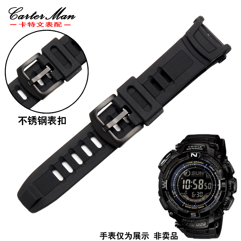 for men's Sports Casio PRG-130Y/PRW-1500YJ Waterproof rubber watchband with stainless steel buckle casio prw 7000 1b