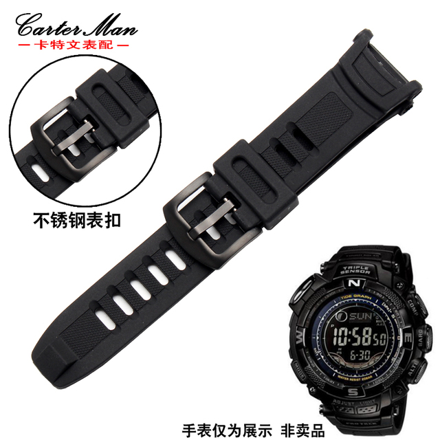 for men's Sports Casio PRG-130Y/PRW-1500YJ Waterproof rubber watchband with stai