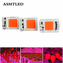 ASMTLED AC 220V Real Full Spectrum 380-840nm Indoor Instead Sunlight Actual Power 20W 30W 50W DIY LED Grow Light Chip(China)