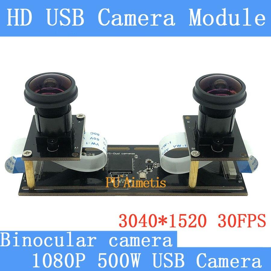 3D VR Binocular high speed synchronous same frame 5MP wide angle fisheye panoramic camera CCTV HD
