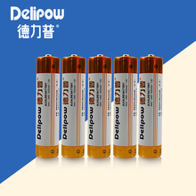 Delipow battery battery 7 LR03 alkaline batteries 7 AAA shaped loop remote control battery 1 yuan 1 Rechargeable Li-ion Cell